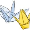 棺に入れるものは折り紙がおすすめ!入れていけないものは?