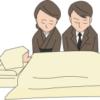 葬式のお金がないときのやり方!いろいろな手法があるんです